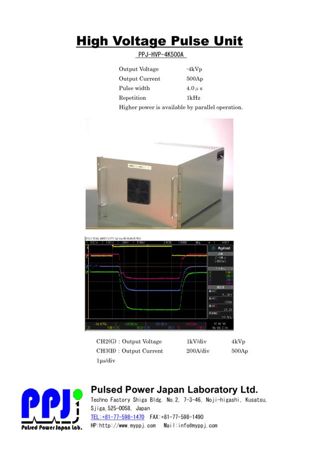 High Voltage Pulse Unit