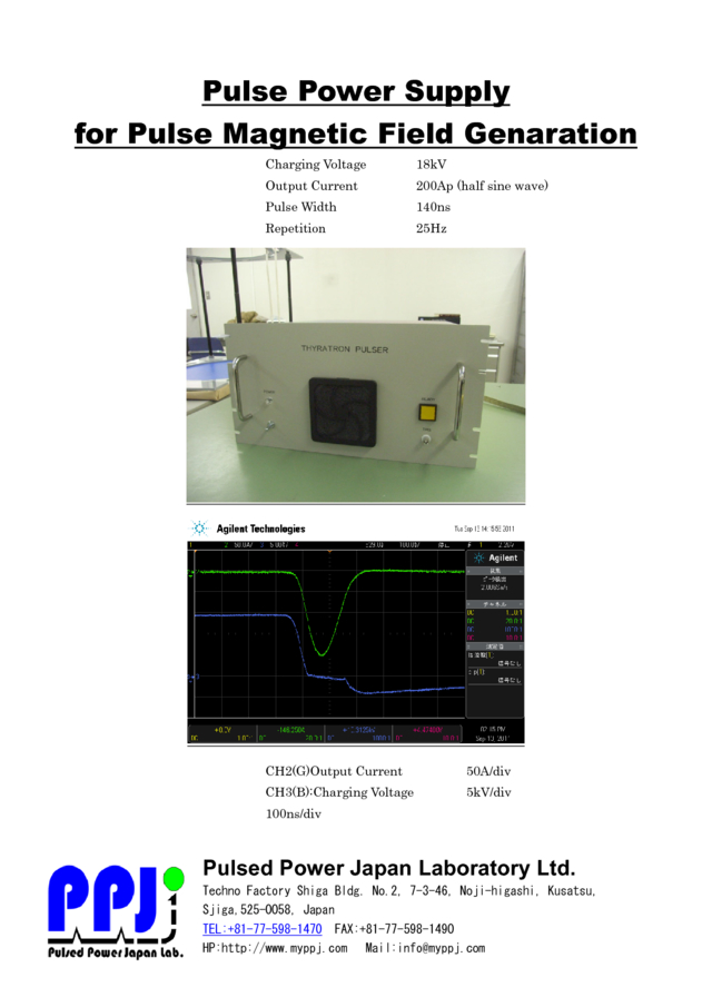 Pulse Power Supply for Pulse Magnetic Field Genaration